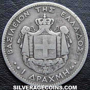 1873A George I Greek Silver Drachma